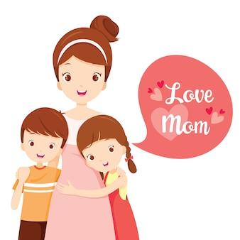 息子と娘が母親を抱いて、ママを愛して、母の日を幸せに
