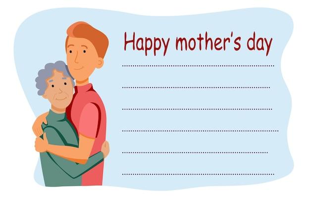 아들은 노인 어머니 측면 보기를 포용합니다. 어머니는 문자가 있는 날 인사말 카드입니다.