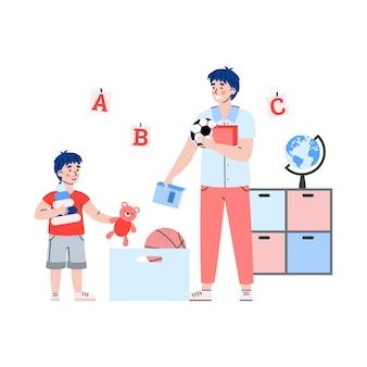 息子は家の周りの彼の父を助け、部屋を掃除します。白い背景で隔離の漫画のベクトルイラスト。家族の家事と義務。