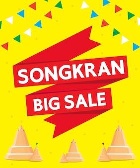 Songkran big sale vector business design for summer.