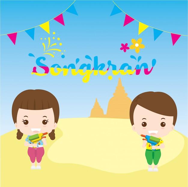 Songkran fastival