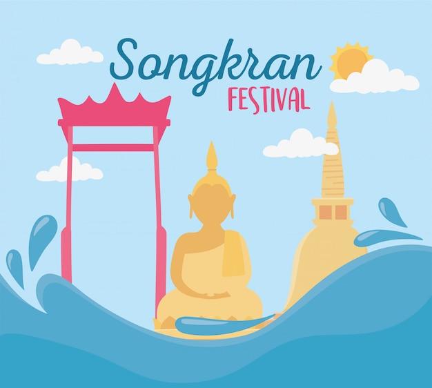 Фестиваль культуры сонгкран достопримечательности ворот храма будды