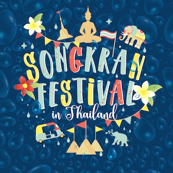 Songkran festival in thailand of april