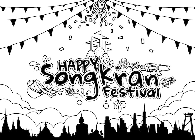 Songkran festival of thailand design background