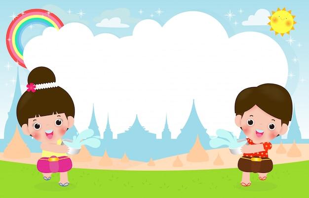 Songkran festival, thailand travel concept, kids enjoy splashing water  illustration