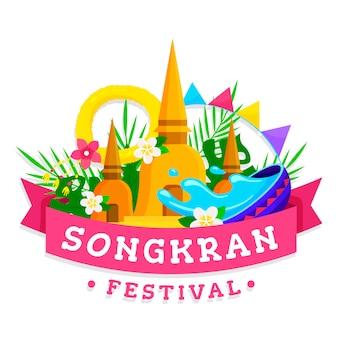 송크란 축제