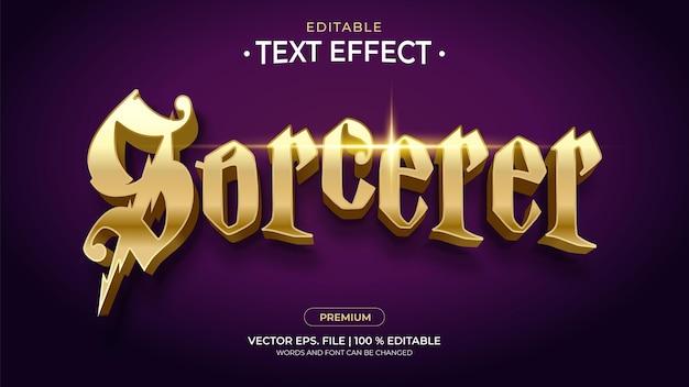 Редактируемые текстовые эффекты волшебника
