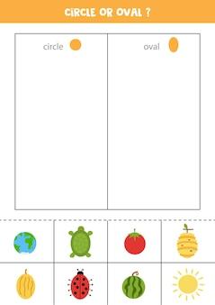 画像を図形で並べ替えます。楕円形または円。子供のための教育ゲーム。