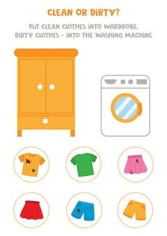 子供のための並べ替えゲーム。きれいまたは汚れた服。