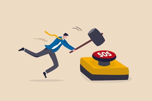 Вызов sos для помощи в бизнесе, требуется экстренная поддержка