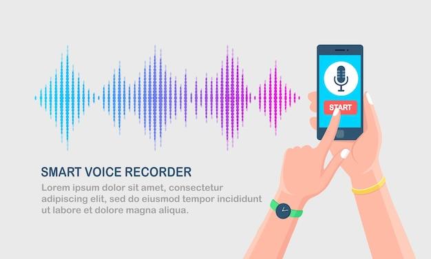 イコライザーからのサウンドオーディオグラディエントウェーブ。画面にマイクのアイコンが付いた携帯電話。デジタル音声ラジオ録音用の携帯電話アプリ。色スペクトルの音楽周波数。