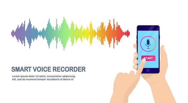 이퀄라이저에서 사운드 오디오 그라디언트 웨이브. 마이크 아이콘 핸드폰입니다. 음성 녹음 용 전화 앱