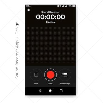 Пользовательский интерфейс приложения sound recorder