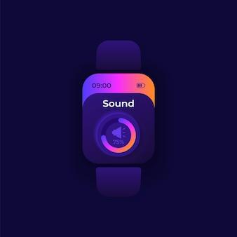 사운드 설정 smartwatch 인터페이스 벡터 템플릿입니다. 모바일 앱 제어 야간 모드 디자인. 뮤지컬 신청 화면입니다. 응용 프로그램에 대한 평면 ui. 스마트 워치 디스플레이의 스피커 및 볼륨 스케일