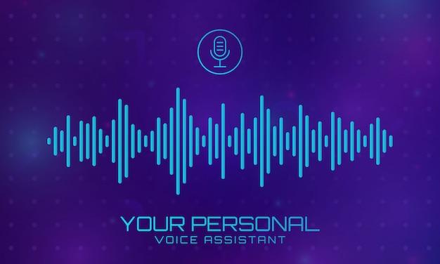 音波ベクトル抽象的な背景。技術音楽信号バナー。パーソナルアシスタントと音声認識のコンセプト。インテリジェント技術のベクトルの背景