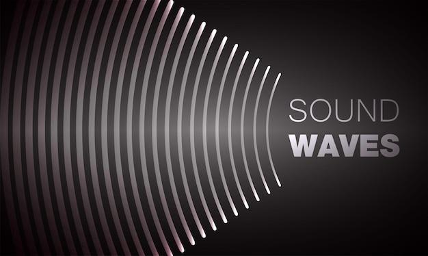 Звуковые волны, колеблющиеся темным светом