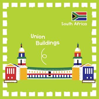 귀여운 우표 디자인으로 남아 프리 카 공화국 연합 건물 랜드마크 그림