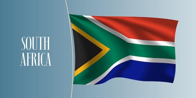 Развевающийся флаг южной африки. знаковый элемент дизайна в виде национального флага южной африки