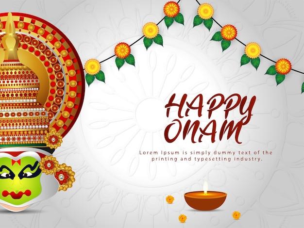 南インドの祭り幸せなオナムのお祝いの背景