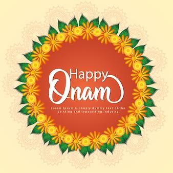 South indian festival happy onam celebration card