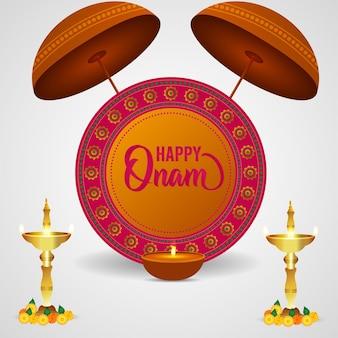 南インドのお祭りハッピーオナムお祝いグリーティングカード
