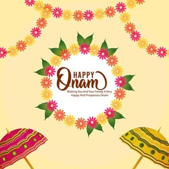 南インドのお祭りハッピーオナムグリーティングカード