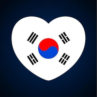 심장의 모양에 한국 국기입니다. 배경 국기에 사랑의 아이콘 플랫 심장 상징. 벡터 일러스트 레이 션.