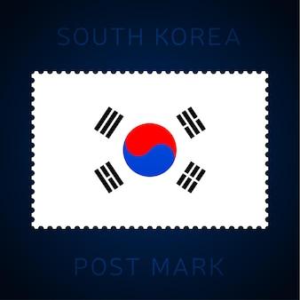 한국 우표. 국기 우표 흰색 배경 벡터 일러스트 레이 션에 고립입니다. 공식 국가 국기 패턴과 국가 이름이 있는 스탬프