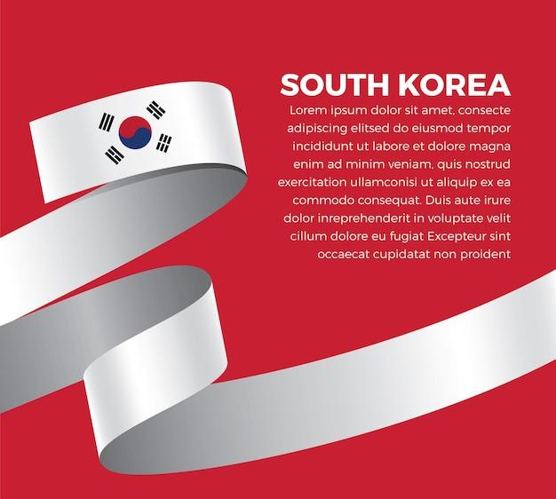 韓国のリボンの旗、白い背景の上のベクトル図