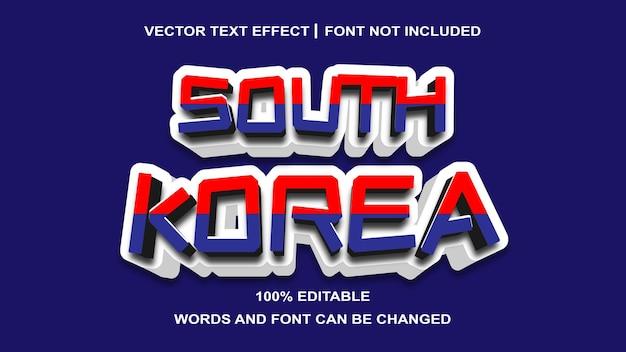 韓国スタイルの編集可能なテキスト効果