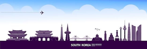 한국 여행 목적지 그랜드