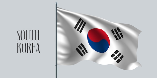 한국 깃대 그림에 깃발을 흔들며