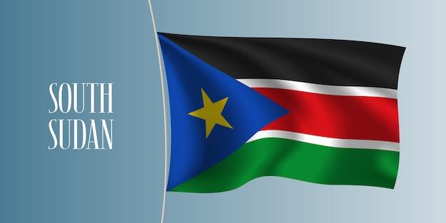 남 수단 흔들며 깃발. 국가 수단 국기
