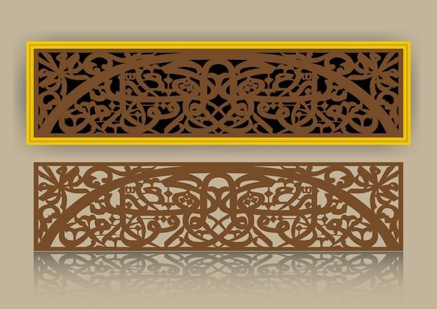 South thailand islam pattern vintage