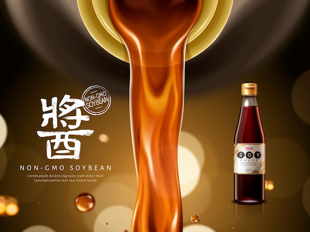 Soy sauce ad with chinese word sauce sauce flow
