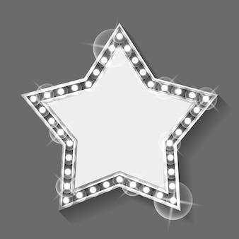 コピーspacで星形のバナー