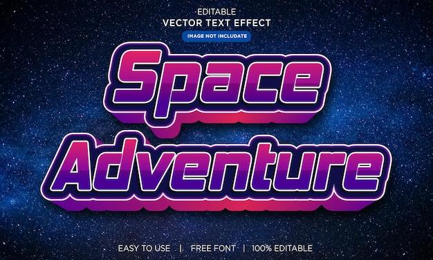 プレミアムベクトルで宇宙冒険編集可能なテキスト効果