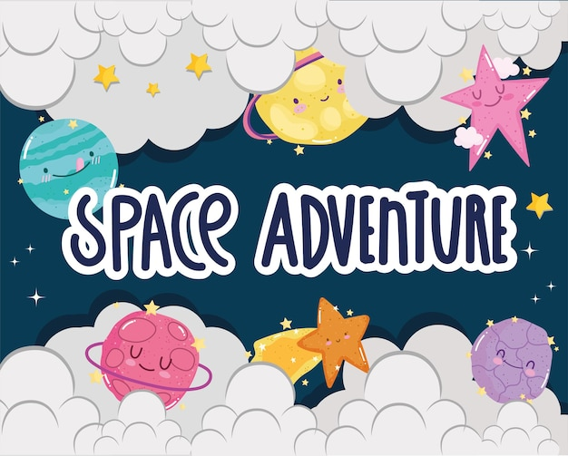 Космические приключения солнце планета звезда луна облака небо милый мультфильм