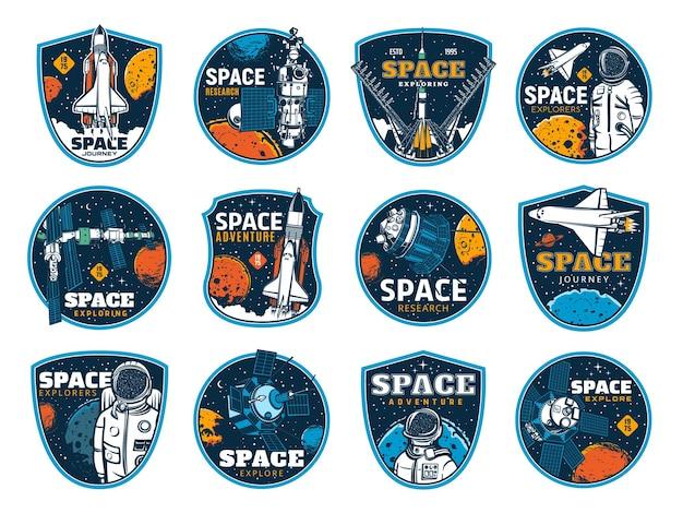 宇宙と銀河の発見アイコン、ロケット、宇宙船