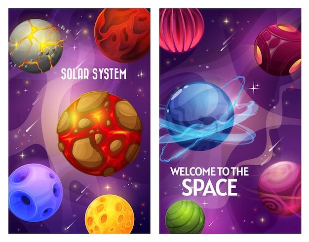 宇宙と惑星、ファンタジー銀河と宇宙