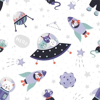 우주 동물 패턴. 귀여운 만화 우주 비행사 완벽 한 패턴입니다.