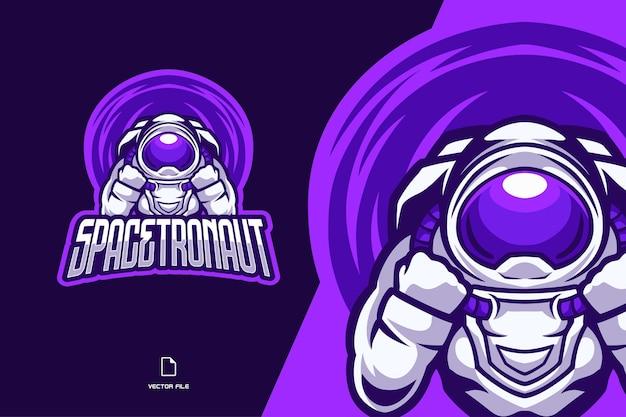 ゲームチームのための宇宙飛行士マスコットeスポーツロゴイラスト