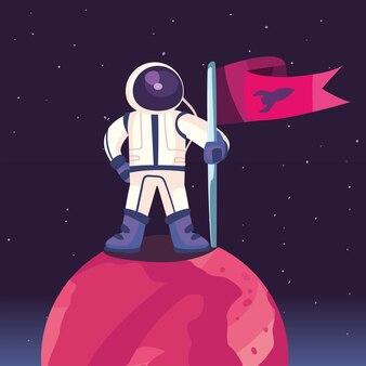 宇宙宇宙の惑星の宇宙飛行士