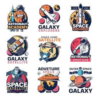 Космический космонавт, космический корабль и значки планет