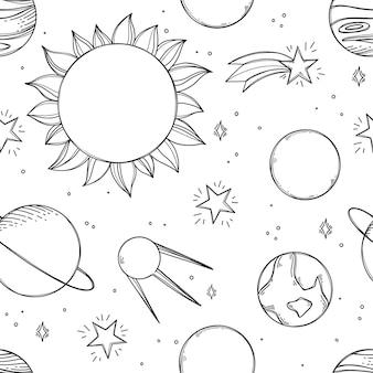 スペースの背景。惑星、星との宇宙のシームレスなパターン。太陽系と宇宙