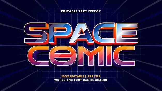 Редактируемый текстовый эффект космического комикса в современном 3d стиле