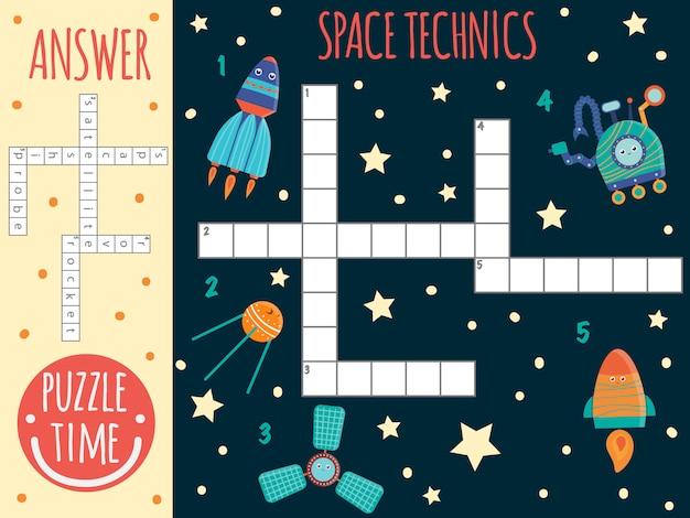 スペースクロスワード。子供のための明るくカラフルなクイズ。宇宙技術、衛星、宇宙船、探査機、探査機、ロケットによるパズル活動