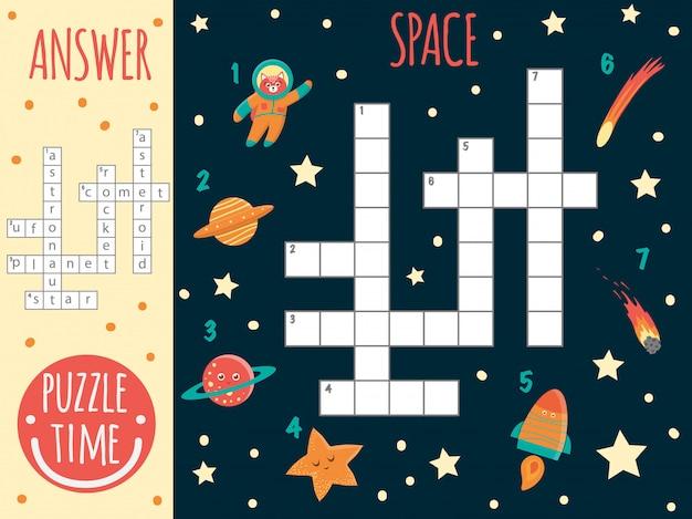 スペースクロスワード。子供のための明るくカラフルなクイズ。 ufo、惑星、星、宇宙飛行士、彗星、ロケット、小惑星のパズル活動
