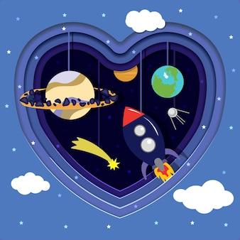 행성 로켓과 별이 있는 종이에서 잘라낸 공간 종이 만화 공간에서 잘라낸 심장