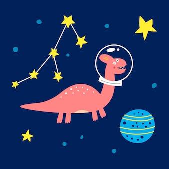 Space dinosaur, vector illustration for children s fashion. Premium Vector
